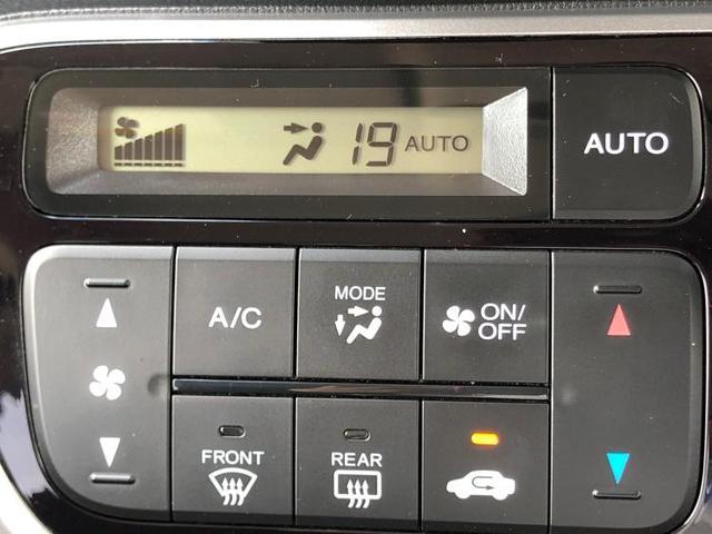 G・Lパッケージ 社外 7インチ HDDナビ/電動スライドドア/ヘッドランプ HID/ETC/EBD付ABS/横滑り防止装置/アイドリングストップ/TV/エアバッグ 運転席/エアバッグ 助手席/アルミホイール 記録簿(14枚目)