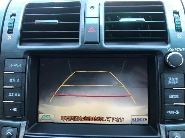 ロイヤルサルーン 純正 7インチ HDDナビ/パーキングアシスト バックガイド/ヘッドランプ HID/ETC/EBD付ABS/横滑り防止装置/バックモニター/DVD/TV/エアバッグ 運転席 バックカメラ 電動シート(10枚目)