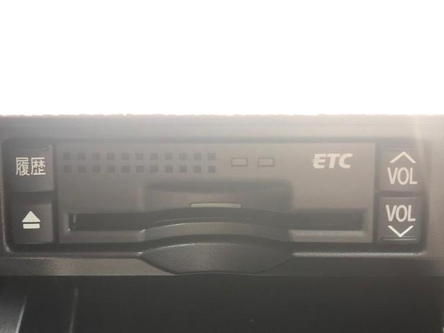 ロイヤルサルーン 純正 7インチ HDDナビ/パーキングアシスト バックガイド/ヘッドランプ HID/ETC/EBD付ABS/横滑り防止装置/バックモニター/DVD/TV/エアバッグ 運転席 バックカメラ 電動シート(12枚目)