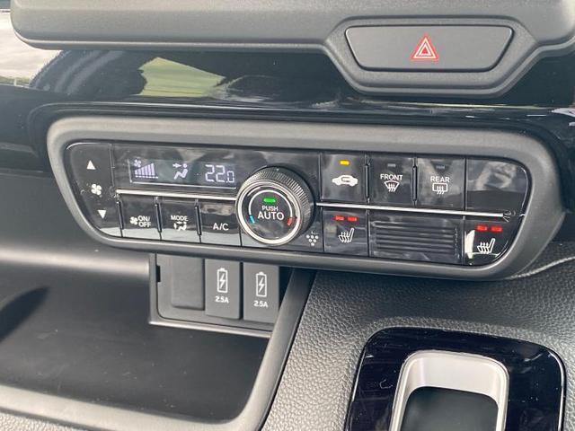 L 電動スライドドア/車線逸脱防止支援システム/パーキングアシスト バックガイド/ヘッドランプ LED/EBD付ABS/横滑り防止装置/アイドリングストップ/クルーズコントロール 登録/届出済未使用車(13枚目)