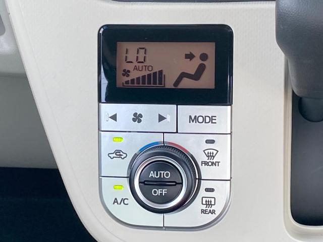XリミテッドII SAIII 車線逸脱防止支援システム/ヘッドランプ LED/EBD付ABS/横滑り防止装置/アイドリングストップ/エアバッグ 運転席/エアバッグ 助手席/パワーウインドウ 4WD(11枚目)
