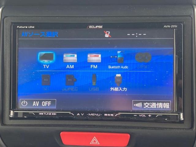 G・Lパッケージ 社外 7インチ メモリーナビ/電動スライドドア/ヘッドランプ HID/Bluetooth接続/ETC/EBD付ABS/横滑り防止装置/アイドリングストップ/地上波デジタルチューナー/DVD/TV(9枚目)