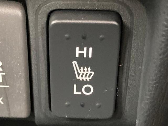 G・Lパッケージ 社外 7インチ メモリーナビ/電動スライドドア/ヘッドランプ HID/Bluetooth接続/ETC/EBD付ABS/横滑り防止装置/アイドリングストップ/地上波デジタルチューナー/DVD/TV(13枚目)