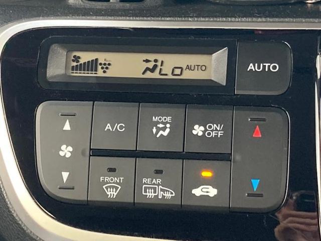 G・Lパッケージ 社外 7インチ メモリーナビ/電動スライドドア/ヘッドランプ HID/Bluetooth接続/ETC/EBD付ABS/横滑り防止装置/アイドリングストップ/地上波デジタルチューナー/DVD/TV(16枚目)