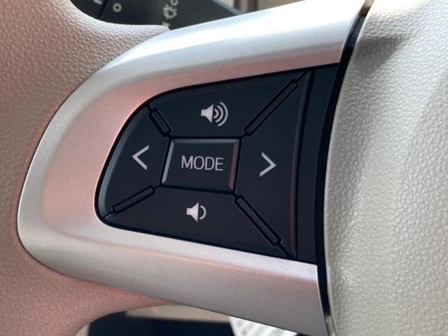 XメイクアップリミテッドSA3 両側電動スライドドア/車線逸脱防止支援システム/パーキングアシスト バックガイド/届出済未使用車/EBD付ABS/横滑り防止装置/アイドリングストップ/エアバッグ 運転席/エアバッグ 助手席(11枚目)