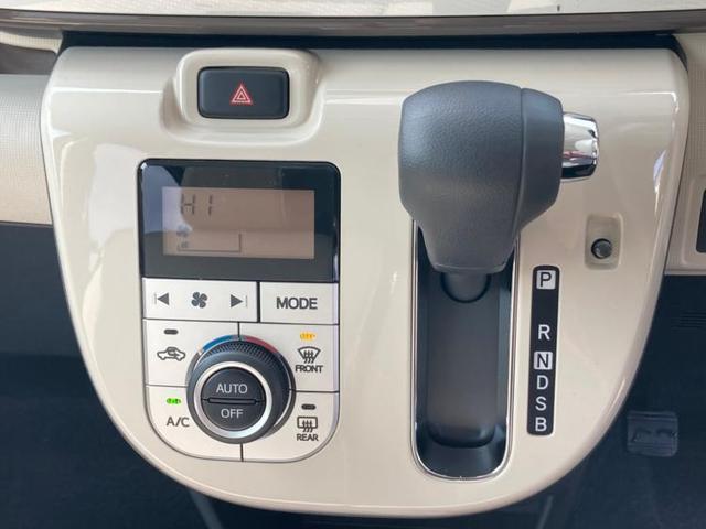 XメイクアップリミテッドSA3 両側電動スライドドア/車線逸脱防止支援システム/パーキングアシスト バックガイド/届出済未使用車/EBD付ABS/横滑り防止装置/アイドリングストップ/エアバッグ 運転席/エアバッグ 助手席(13枚目)