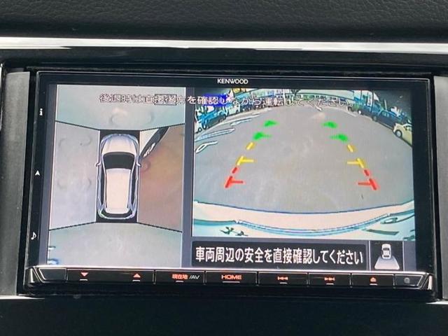 20X デジタルインナーミラー/社外 7インチ ナビ/エマージェンシーブレーキ/車線逸脱防止支援システム/アラウンドビューモニター/電動バックドア/ドライブレコーダー 純正/ヘッドランプ LED 4WD(10枚目)