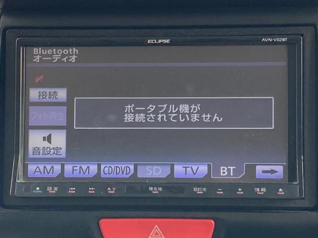 G・Lパッケージ 社外 7インチ メモリーナビ/電動スライドドア/ヘッドランプ HID/Bluetooth接続/ETC/アイドリングストップ/バックモニター/フルセグTV/DVD/衝突安全ボディ バックカメラ 4WD(9枚目)