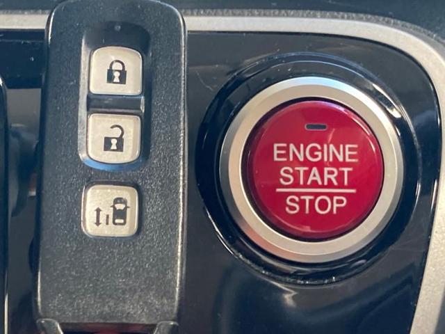 G・Lパッケージ 社外 7インチ メモリーナビ/電動スライドドア/ヘッドランプ HID/Bluetooth接続/ETC/アイドリングストップ/バックモニター/フルセグTV/DVD/衝突安全ボディ バックカメラ 4WD(14枚目)
