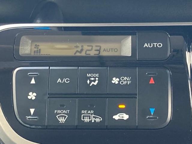 G・Lパッケージ 社外 7インチ メモリーナビ/電動スライドドア/ヘッドランプ HID/Bluetooth接続/ETC/アイドリングストップ/バックモニター/フルセグTV/DVD/衝突安全ボディ バックカメラ 4WD(16枚目)