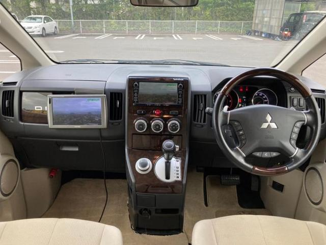 4WD Dプレミアム 純正 7インチ メモリーナビ/両側電動スライドドア/パーキングアシスト バックガイド/電動バックドア/ヘッドランプ HID/ETC/EBD付ABS/横滑り防止装置/フロントモニター バックカメラ(4枚目)