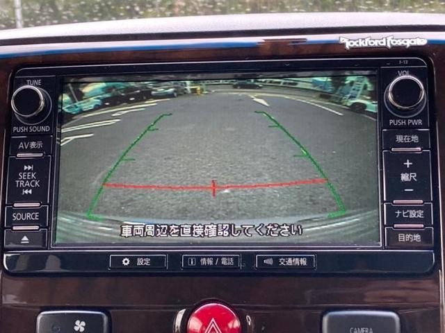 4WD Dプレミアム 純正 7インチ メモリーナビ/両側電動スライドドア/パーキングアシスト バックガイド/電動バックドア/ヘッドランプ HID/ETC/EBD付ABS/横滑り防止装置/フロントモニター バックカメラ(10枚目)