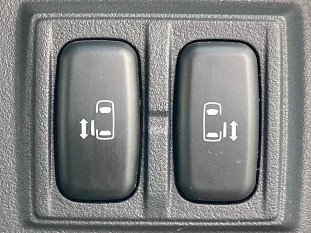 4WD Dプレミアム 純正 7インチ メモリーナビ/両側電動スライドドア/パーキングアシスト バックガイド/電動バックドア/ヘッドランプ HID/ETC/EBD付ABS/横滑り防止装置/フロントモニター バックカメラ(11枚目)