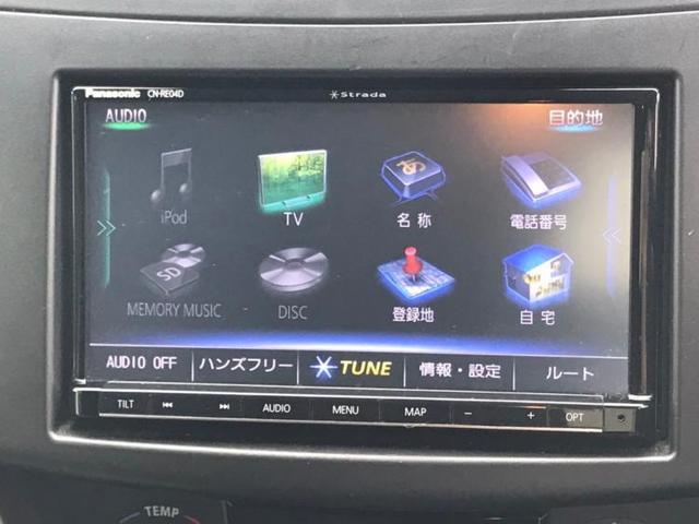 RS 社外 7インチ メモリーナビ/ヘッドランプ HID/ETC/EBD付ABS/クルーズコントロール/バックモニター/フルセグTV/DVD/エアバッグ 運転席/エアバッグ 助手席/衝突安全ボディ(9枚目)