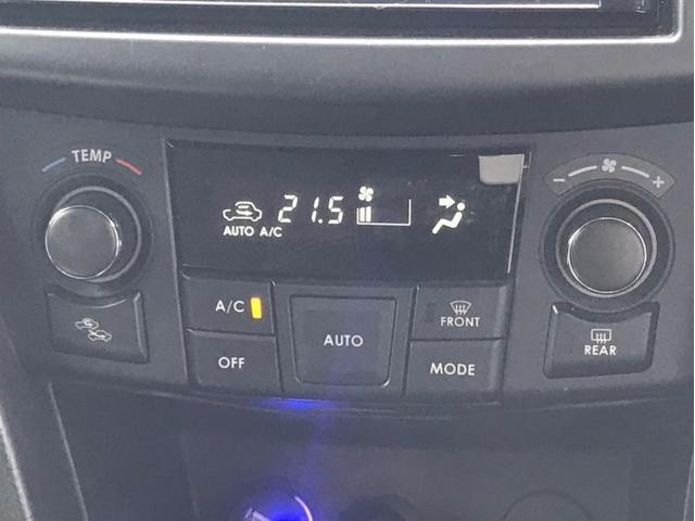 RS 社外 7インチ メモリーナビ/ヘッドランプ HID/ETC/EBD付ABS/クルーズコントロール/バックモニター/フルセグTV/DVD/エアバッグ 運転席/エアバッグ 助手席/衝突安全ボディ(11枚目)