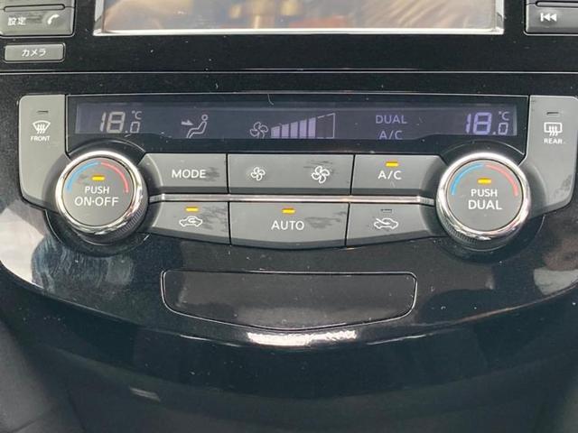 20Xエマブレパッケージ 純正 7インチ メモリーナビ/車線逸脱防止支援システム/ヘッドランプ LED/ETC/EBD付ABS/横滑り防止装置/アイドリングストップ/TV/エアバッグ 運転席/エアバッグ 助手席 ワンオーナー(11枚目)