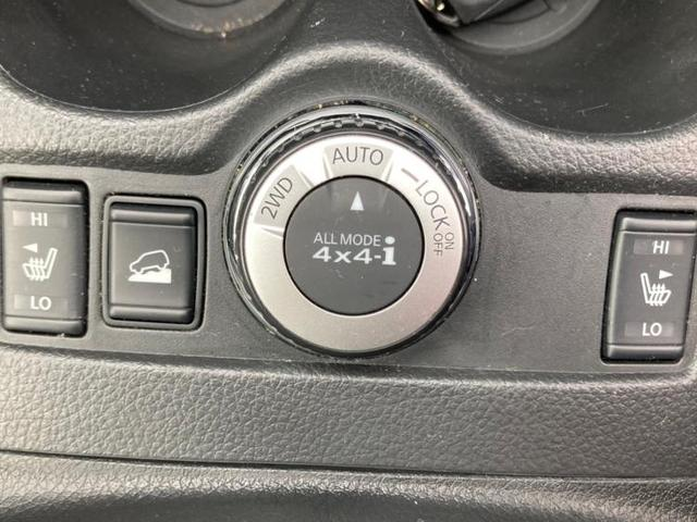 20Xエマブレパッケージ 純正 7インチ メモリーナビ/車線逸脱防止支援システム/ヘッドランプ LED/ETC/EBD付ABS/横滑り防止装置/アイドリングストップ/TV/エアバッグ 運転席/エアバッグ 助手席 ワンオーナー(12枚目)