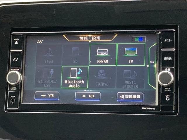 ハイウェイスターVセレクション 純正 7インチ メモリーナビ/フリップダウンモニター/両側電動スライドドア/車線逸脱防止支援システム/ヘッドランプ HID/ETC/EBD付ABS/横滑り防止装置/アイドリングストップ/TV 4WD(9枚目)