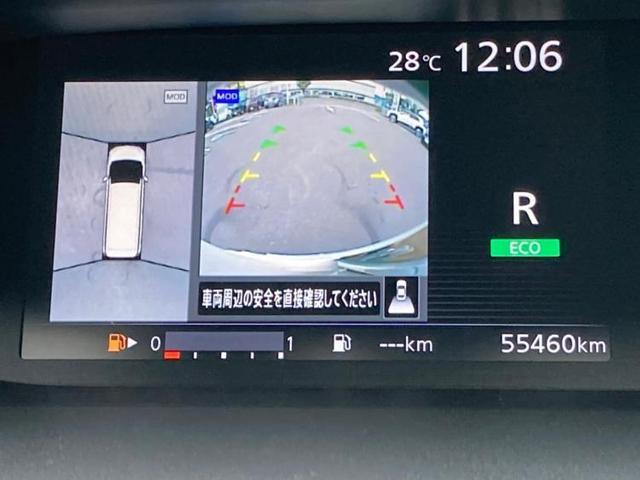 ハイウェイスターVセレクション 純正 7インチ メモリーナビ/フリップダウンモニター/両側電動スライドドア/車線逸脱防止支援システム/ヘッドランプ HID/ETC/EBD付ABS/横滑り防止装置/アイドリングストップ/TV 4WD(10枚目)