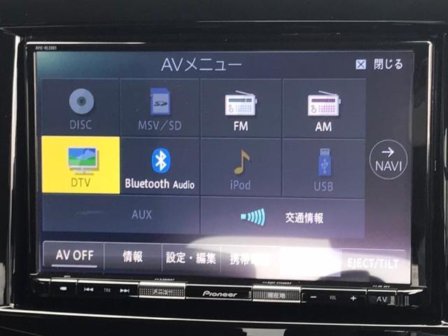 4WDバンディットハイブリッドMV 純正 8インチ メモリーナビ/両側電動スライドドア/ヘッドランプ LED/EBD付ABS/横滑り防止装置/アイドリングストップ/TV/エアバッグ 運転席/エアバッグ 助手席/エアバッグ サイド 4WD(9枚目)