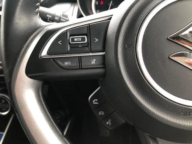 RS 純正 7インチ ナビ/車線逸脱防止支援システム/パーキングアシスト バックガイド/パノラマモニター/ヘッドランプ LED/Bluetooth接続/ETC/EBD付ABS/横滑り防止装置 バックカメラ(18枚目)