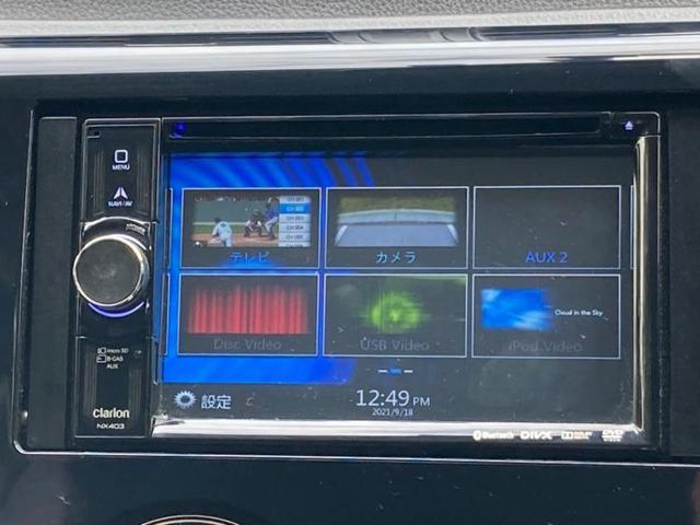 ハイウェイスターX 社外6.2インチSDナビ/ヘッドランプ HID/Bluetooth接続/ETC/EBD付ABS/横滑り防止装置/アイドリングストップ/バックモニター/フルセグTV/DVD バックカメラ 禁煙車(9枚目)
