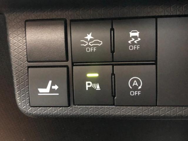 カスタムRS 純正 7インチ メモリーナビ/両側電動スライドドア/車線逸脱防止支援システム/パーキングアシスト バックガイド/ヘッドランプ LED/Bluetooth接続/EBD付ABS ターボ バックカメラ(12枚目)