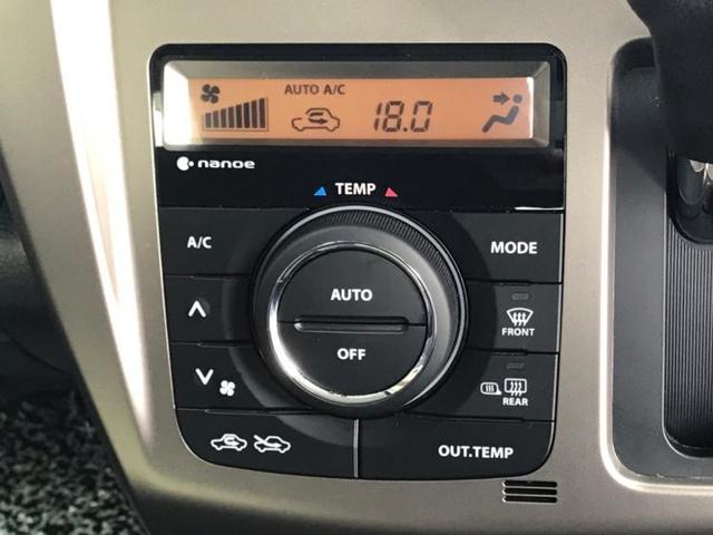 Jスタイル2 全方位モニター/HIDヘッドライト/運転席シートヒーター/スマートキー/オートエアコン ハーフレザー レーンアシスト 盗難防止装置 アイドリングストップ オートライト(14枚目)
