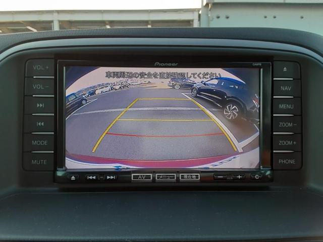 20S 純正 7インチ メモリーナビ/ヘッドランプ HID/ETC/EBD付ABS/横滑り防止装置/アイドリングストップ/サイドモニター/TV/エアバッグ 運転席/エアバッグ 助手席/エアバッグ サイド(9枚目)