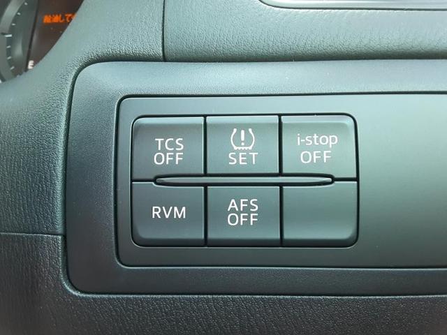 20S 純正 7インチ メモリーナビ/ヘッドランプ HID/ETC/EBD付ABS/横滑り防止装置/アイドリングストップ/サイドモニター/TV/エアバッグ 運転席/エアバッグ 助手席/エアバッグ サイド(15枚目)
