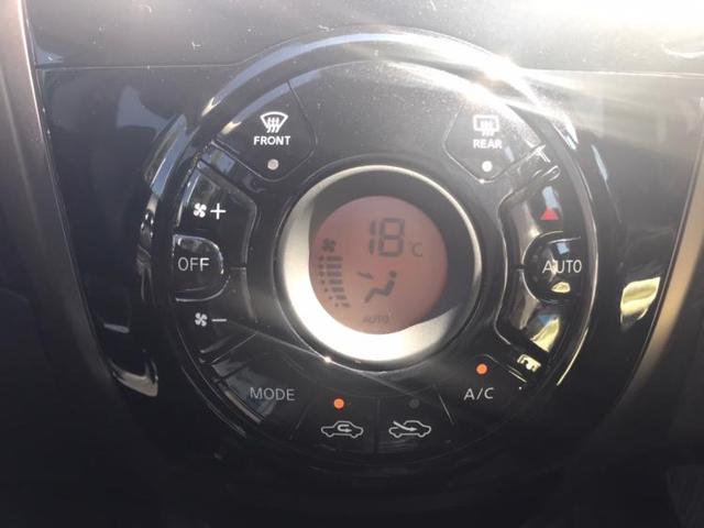 eパワーメダリスト デジタルインナーミラー/純正 7インチ メモリーナビ/車線逸脱防止支援システム/アラウンドビューモニター/ヘッドランプ LED/Bluetooth接続/ETC/EBD付ABS/横滑り防止装置(11枚目)