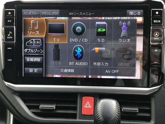 ZSキラメキ 両側電動スライドドア/ヘッドランプ LED/ETC/EBD付ABS/横滑り防止装置/アイドリングストップ/TV/エアバッグ 運転席/エアバッグ 助手席/アルミホイール/パワーウインドウ ワンオーナー(9枚目)