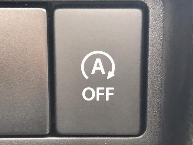 FX Bluetooth接続/EBD付ABS/横滑り防止装置/アイドリングストップ/DVD/エアバッグ 運転席/エアバッグ 助手席/衝突安全ボディ/オートエアコン/シートヒーター 運転席/オートライト(11枚目)
