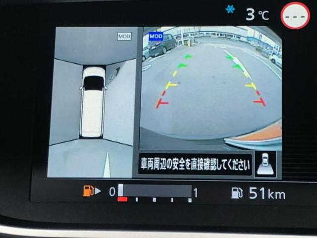 ハイウェイスターV 両側電動スライドドア LEDヘッドライト(9枚目)