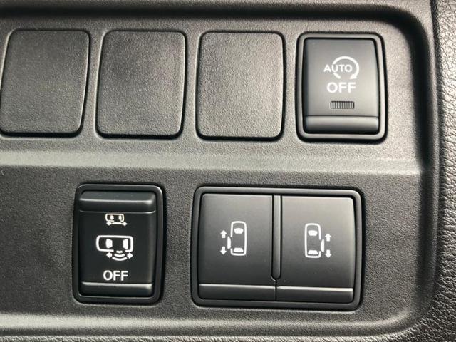 ハイウェイスターV 両側電動スライドドア LEDヘッドライト(13枚目)