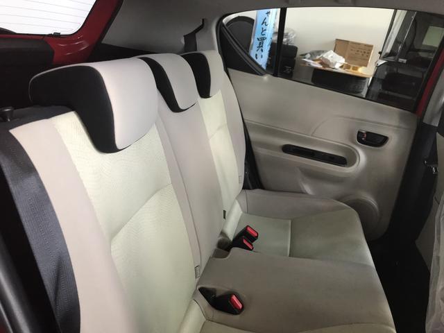S オートライト ETC スマートキー CD 保証付き(9枚目)