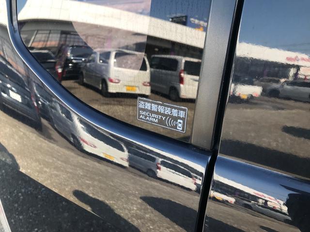 FX-Sリミテッド キーレス シートヒーター CD 軽自動車(6枚目)