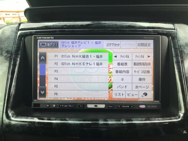 「トヨタ」「ヴォクシー」「ミニバン・ワンボックス」「福井県」の中古車26