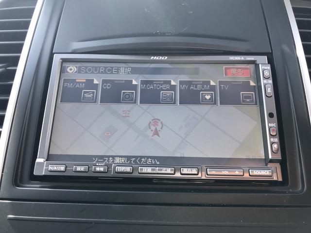 「日産」「ウイングロード」「ステーションワゴン」「福井県」の中古車24