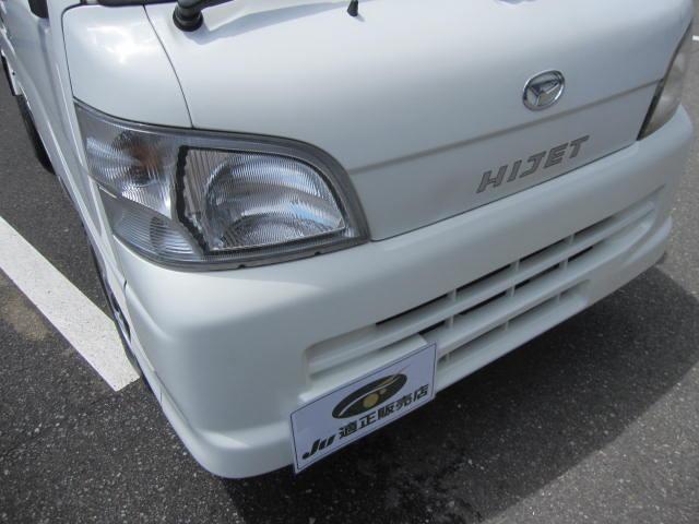 「ダイハツ」「ハイゼットトラック」「トラック」「福井県」の中古車11