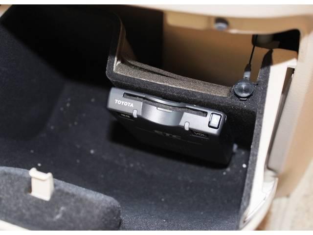 MS ナビバックモニター ETC HID 両側スライド(19枚目)