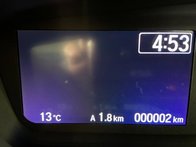 外気温や走行距離、時間などはメーターの左の液晶で確認ができます!