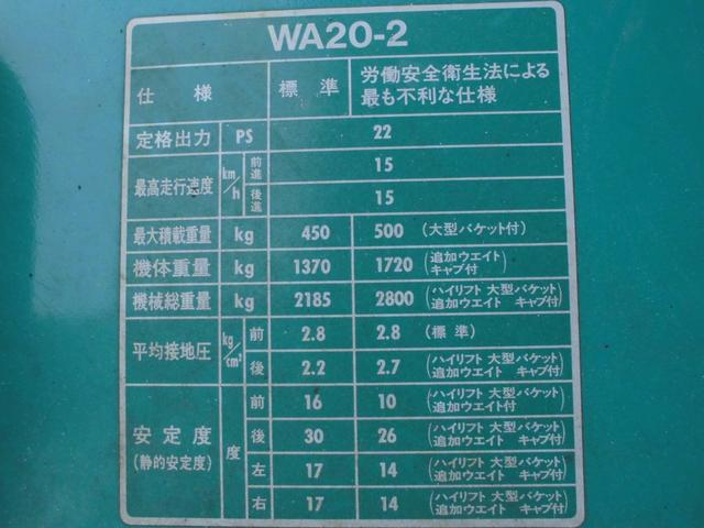 「その他」「日本」「その他」「福井県」の中古車22