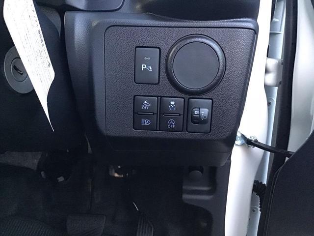 安全運転をサポート    スマアシIIIスイッチ