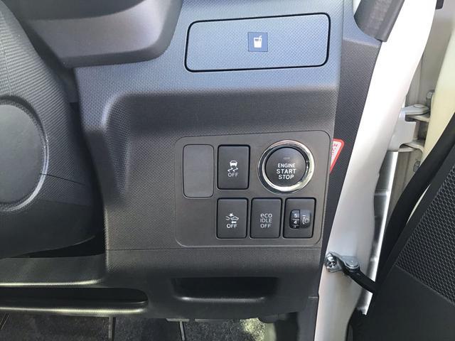 エコアイドル・プッシュボタンスタート/安全運転をサポートするスマアシ機能