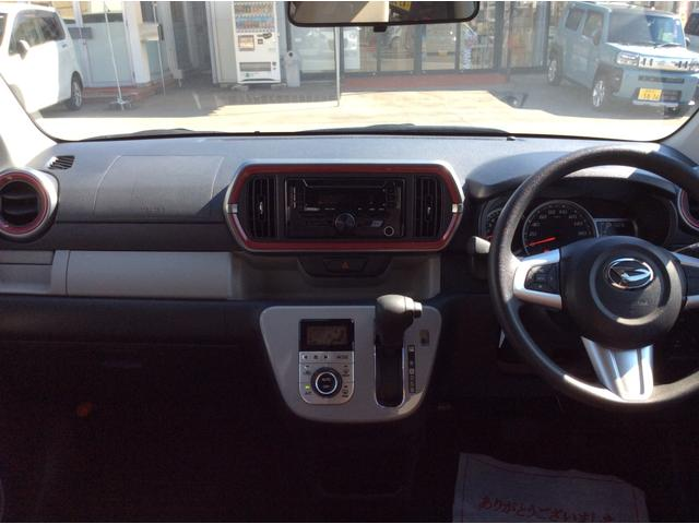 スタイル SAIII 4WD CDチューナー 寒冷地仕様 フルホイールキャップ バックカメラ(7枚目)