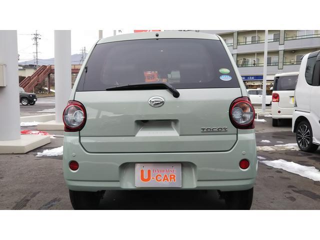 「ダイハツ」「ミラトコット」「軽自動車」「長野県」の中古車3