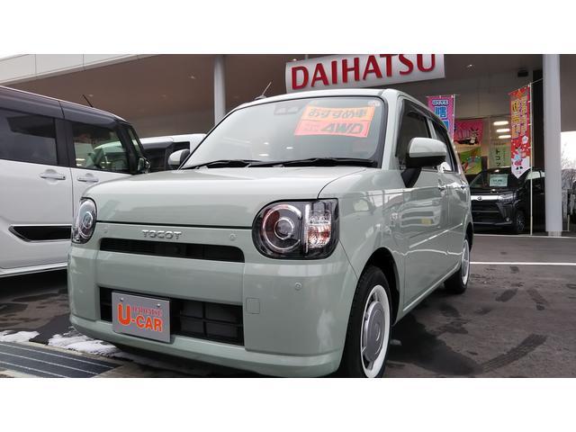 「ダイハツ」「ミラトコット」「軽自動車」「長野県」の中古車7