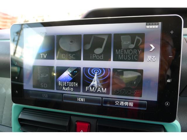 Xセレクション 4WD 9インチフルセグナビ バックカメラ ドラレコ スマートパノラマパーキング(9枚目)
