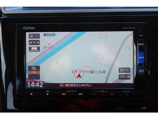 F ホンダセンシング 純正ナビ フルセグ ドライブレコーダー ETC車載器 バックカメラ LEDヘッドライト(12枚目)